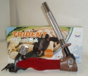 Beiyuan Handpiece -3C Trident