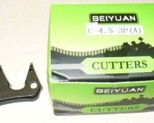 Beiyuan Narrow Cutter