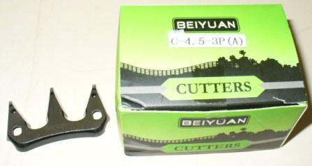 Beiyuan Narrow Cutter